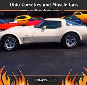 1979 Chevrolet Corvette for sale 101206476