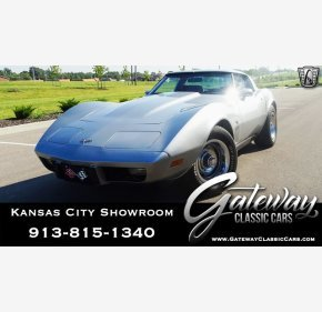 1979 Chevrolet Corvette for sale 101211867
