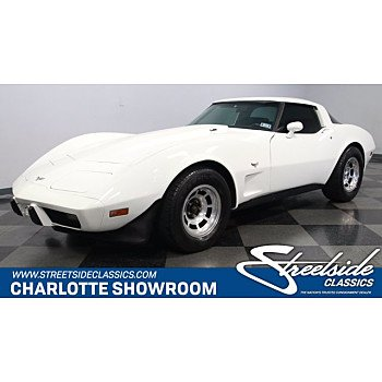 1979 Chevrolet Corvette for sale 101344228
