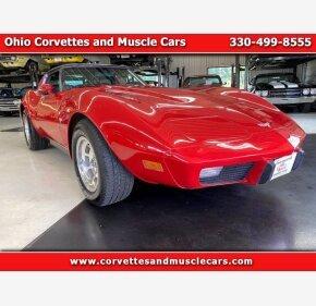 1979 Chevrolet Corvette for sale 101361127