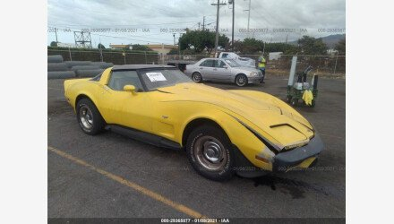 1979 Chevrolet Corvette for sale 101437068