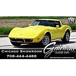 1979 Chevrolet Corvette for sale 101544855