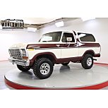 1979 Ford Bronco for sale 101598101
