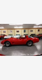 1980 Chevrolet Corvette for sale 101074926