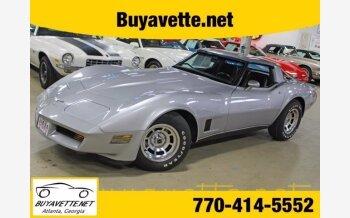 1980 Chevrolet Corvette Coupe for sale 101475111