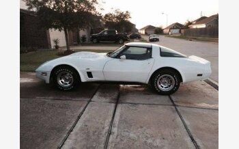 1980 Chevrolet Corvette Coupe for sale 101576484
