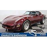1980 Chevrolet Corvette for sale 101619562