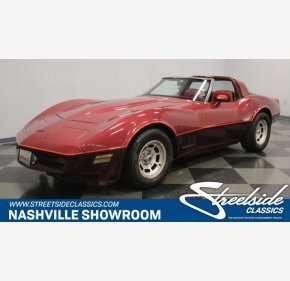 1981 Chevrolet Corvette Coupe for sale 101056320
