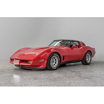 1981 Chevrolet Corvette Coupe for sale 101166972