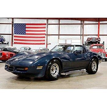 1981 Chevrolet Corvette for sale 101191035