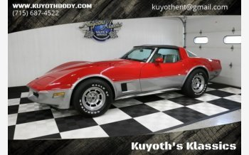 1981 Chevrolet Corvette Coupe for sale 101191723