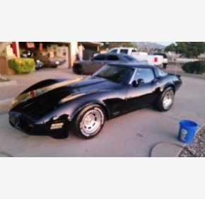 1981 Chevrolet Corvette for sale 101230023