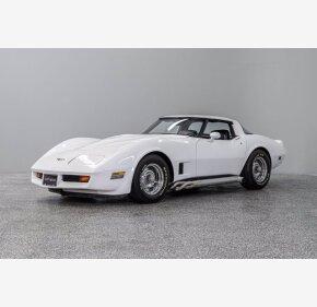 1981 Chevrolet Corvette Coupe for sale 101354214