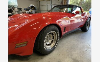 1981 Chevrolet Corvette Coupe for sale 101427636
