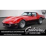 1981 Chevrolet Corvette for sale 101476922