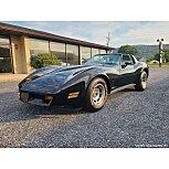 1981 Chevrolet Corvette for sale 101560716