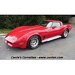 1981 Chevrolet Corvette for sale 101616499