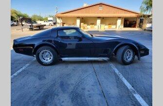 1981 Chevrolet Corvette Coupe for sale 101624675