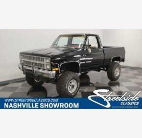 1982 Chevrolet C/K Truck 4x4 Regular Cab 1500 for sale 101118414