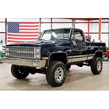 1982 Chevrolet C/K Truck 4x4 Regular Cab 1500 for sale 101164428