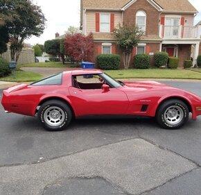1982 Chevrolet Corvette Coupe for sale 101095684