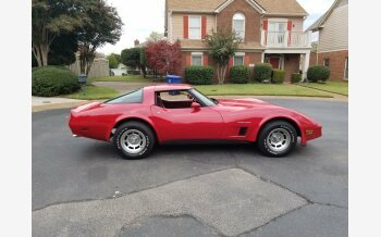 1982 Chevrolet Corvette Coupe for sale 101095684
