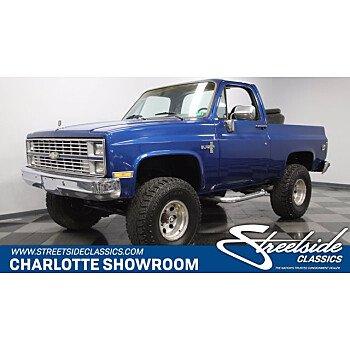 1984 Chevrolet Blazer for sale 101509281