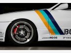 1989 Nissan Skyline for sale 101563150