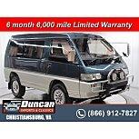 1994 Mitsubishi Delica for sale 101593490