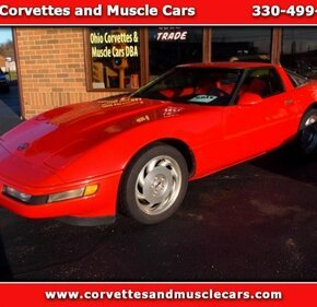 1995 Chevrolet Corvette Coupe for sale 101325537