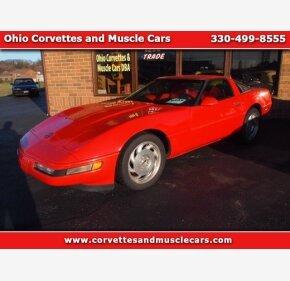 1995 Chevrolet Corvette Coupe for sale 101326553