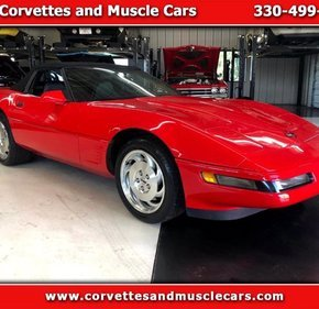 1995 Chevrolet Corvette Convertible for sale 101367414