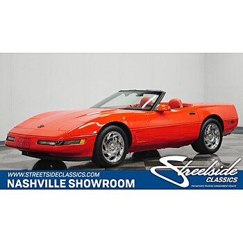 1995 Chevrolet Corvette Convertible for sale 101417879