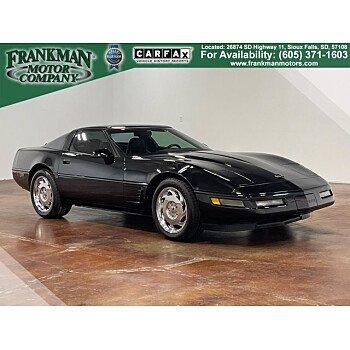 1995 Chevrolet Corvette for sale 101514951