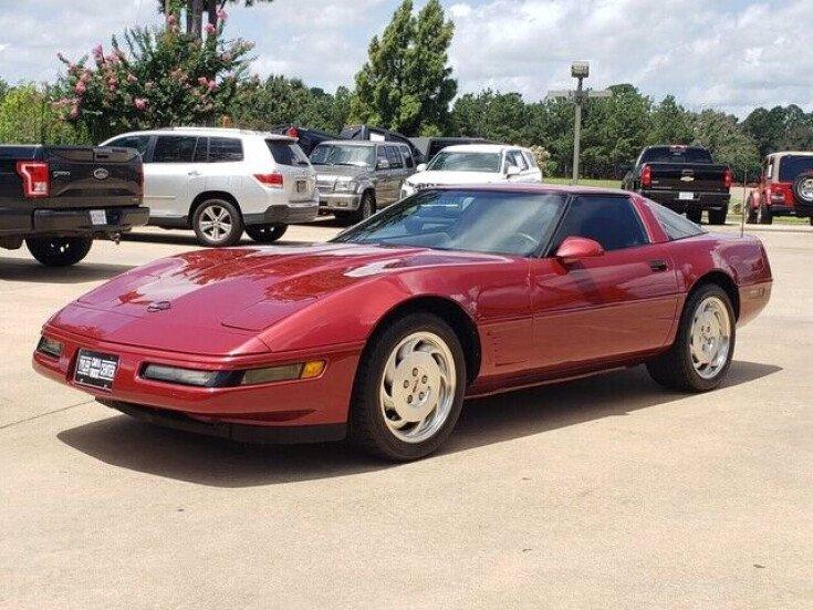 1995 Chevrolet Corvette for sale 101553693