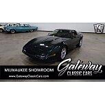 1995 Chevrolet Corvette Coupe for sale 101622807