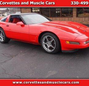 1996 Chevrolet Corvette Coupe for sale 101254035