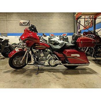2005 Harley-Davidson CVO for sale 200842220