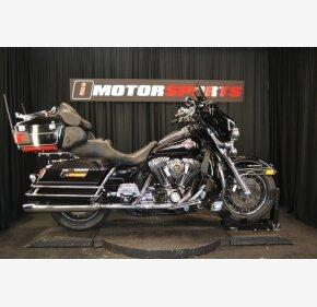2005 Harley-Davidson Touring for sale 200674547