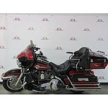 2005 Harley-Davidson Touring for sale 200951154