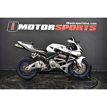 2005 Honda CBR600RR for sale 200699281