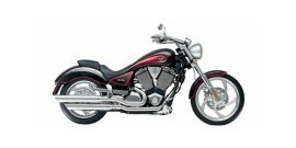 2005 Victory Vegas Ness Signature Series specifications