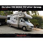 2006 Gulf Stream Vista Cruiser for sale 300265874