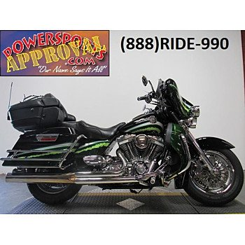 2006 Harley-Davidson CVO Screamin Eagle Ultra Classic for sale 200621181