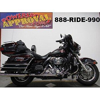 2006 Harley-Davidson Shrine for sale 200683331