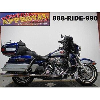 2006 Harley-Davidson Shrine for sale 200683335