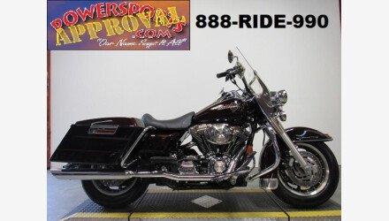 2006 Harley-Davidson Shrine for sale 200710053