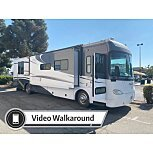 2007 Gulf Stream Crescendo for sale 300250655