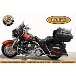 2007 Harley-Davidson CVO for sale 200940701