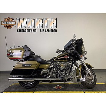 2007 Harley-Davidson Touring Ultra Classic for sale 201104610